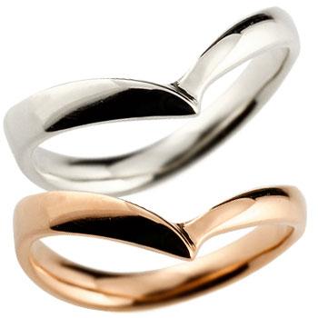 [送料無料]V字 ペアリング 人気 結婚指輪 マリッジリング ホワイトゴールドk18 ピンクゴールドk18 地金リング 18金 結婚式 シンプル 宝石なし18k 18金【コンビニ受取対応商品】
