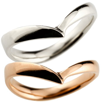V字 ペアリング 人気 結婚指輪 マリッジリング プラチナ ピンクゴールドk18 地金リング 18金 結婚式 シンプル 宝石なし18k 18金【コンビニ受取対応商品】 指輪 大きいサイズ対応 送料無料