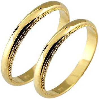 [送料無料]ペアリング 結婚指輪 イエローゴールドk18 マリッジリング 結婚式 ミル打ち 甲丸 地金リング 宝石なし 2本セット18k 18金【コンビニ受取対応商品】