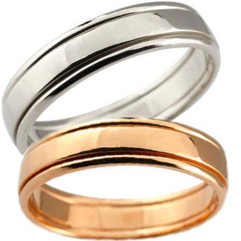[送料無料]結婚指輪 プラチナ ピンクゴールドk18 ペアリング マリッジリング 結婚式 地金リング 宝石なし ストレート 2本セット ブライダルリング 記念【コンビニ受取対応商品】