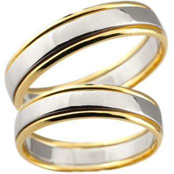 ペアリング 結婚指輪 プラチナ イエローゴールドk18 コンビ マリッジリング 結婚式 地金リング 宝石なし ストレート 2本セット ブライダルリング 記念【コンビニ受取対応商品】 指輪 大きいサイズ対応 送料無料