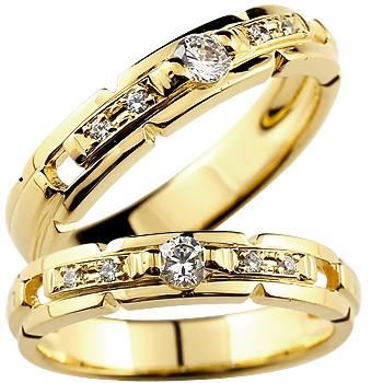 鑑定書付き ペアリング 結婚指輪 ダイヤモンド SIクラス マリッジリング 結婚式 イエローゴールドk18 ハンドメイド 2本セット18k 18金【コンビニ受取対応商品】 指輪 大きいサイズ対応 送料無料