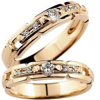 鑑定書付き ペアリング 結婚指輪 ダイヤモンド SIクラス マリッジリング 結婚式 ピンクゴールドk18 ハンドメイド 2本セット18k 18金【コンビニ受取対応商品】 指輪 大きいサイズ対応 送料無料