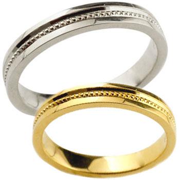 ペアリング 結婚指輪 マリッジリング ホワイトゴールドk18 イエローゴールドk18 ウェディングリング 結婚記念 結婚式 ブライダルジュエリー 地金リング ミル打ち 宝石なし シンプル18k 18金【コンビニ受取対応商品】 指輪 送料無料
