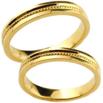 ペアリング 結婚指輪 マリッジリング イエローゴールドk18 ウェディングリング 結婚記念 結婚式 ブライダルジュエリー 地金リング ミル打ち 宝石なし シンプル18k 18金【コンビニ受取対応商品】 指輪 大きいサイズ対応 送料無料