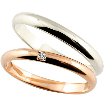 結婚指輪 マリッジリング ペアリング ホワイトゴールドk18 ピンクゴールド ダイヤモンド シンプル 18金 ダイヤ ストレート 2本セット 甲丸【コンビニ受取対応商品】 指輪 大きいサイズ対応 送料無料