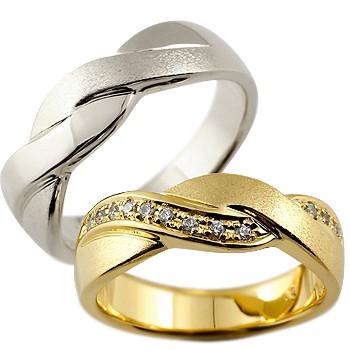 ペアリング プラチナ イエローゴールドk18 18金 ダイヤモンド 結婚指輪 マリッジリング ウェデングリング 結婚記念 幅広 ホーニング つや消し 結婚式 ハンドメイド 2本セット18k 18金【コンビニ受取対応商品】 指輪 送料無料
