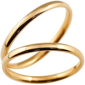 ペアリング マリッジリング ピンクゴールドk18 リング 結婚指輪 結婚記念リング ウェディングリング ウェディングバンド 地金リング リーガルタイプ 細め 2本セット 18金 【コンビニ受取対応商品】 指輪 大きいサイズ対応 送料無料