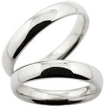 [送料無料]ペアリング マリッジリング 結婚指輪 結婚記念リング ウェディングリング ウェディングバンド ホワイトゴールドk18 18金 地金リング リーガルタイプ 幅広 2本セット【コンビニ受取対応商品】