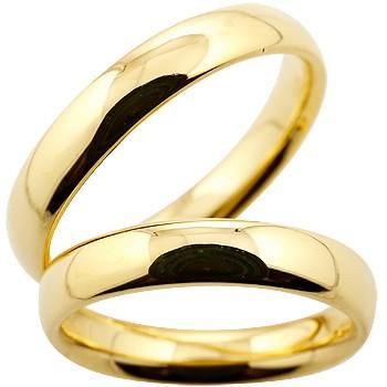 [送料無料]ペアリング マリッジリング 結婚指輪 結婚記念リング ウェディングリング ウェディングバンド イエローゴールドk18 18金 地金リング リーガルタイプ 幅広 2本セット【コンビニ受取対応商品】