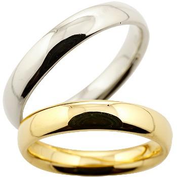 結婚指輪 結婚記念リング ペアリング マリッジリング ホワイトゴールドk18 イエローゴールドk18 18金 地金リング リーガルタイプ 幅広 2本セット【コンビニ受取対応商品】 指輪 大きいサイズ対応 送料無料