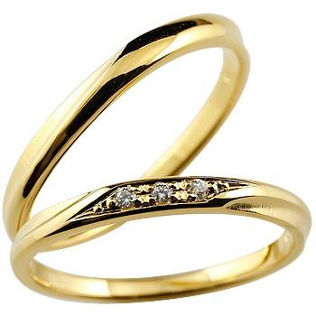 [送料無料]ペアリング 結婚指輪 マリッジリング ダイヤモンド イエローゴールドk18 18金 結婚記念 つや消し ダイヤモンドポイント加工 ダイヤポイント あらし アンティーク加工 地金リング 宝石なし ハンドメイド 2本セット