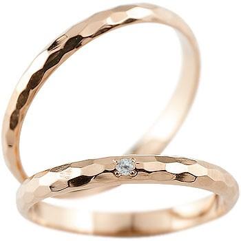 ペアリング マリッジリング 結婚指輪 結婚記念リング ピンクゴールドk18 リング ウェディングリング ブライダルリング アクアマリン 3月誕生石 2本セット 18金【コンビニ受取対応商品】 指輪 大きいサイズ対応 送料無料