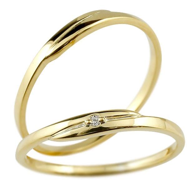 ペアリング マリッジリング イエローゴールドk18 リング ダイヤモンド 結婚指輪 結婚記念リング ウェディングリング ブライダルリング 極細 華奢 2本セット 18金【コンビニ受取対応商品】 指輪 大きいサイズ対応 送料無料