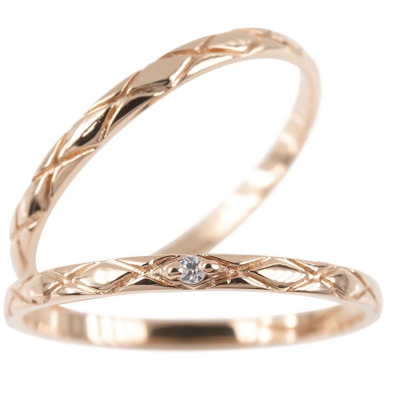ペアリング マリッジリング 結婚指輪 結婚記念リング ピンクゴールドk18 リング ダイヤモンド ウェディングリング ブライダルリング 極細 華奢 アンティーク ストレート 2本セット 18金【コンビニ受取対応商品】 指輪 送料無料