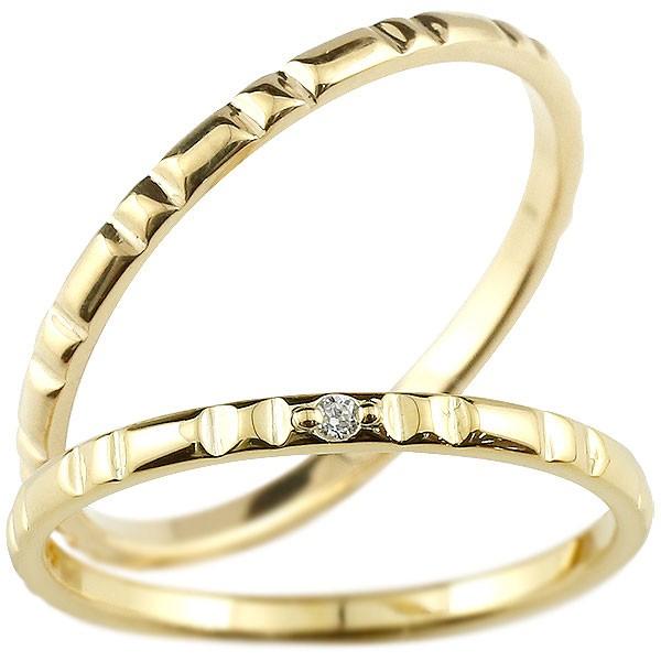 [送料無料]ペアリング マリッジリング 結婚指輪 結婚記念リング イエローゴールドk18 リング ダイヤモンド ウェディングリング ブライダルリング 極細 華奢 アンティーク ストレート 2本セット 18金【コンビニ受取対応商品】