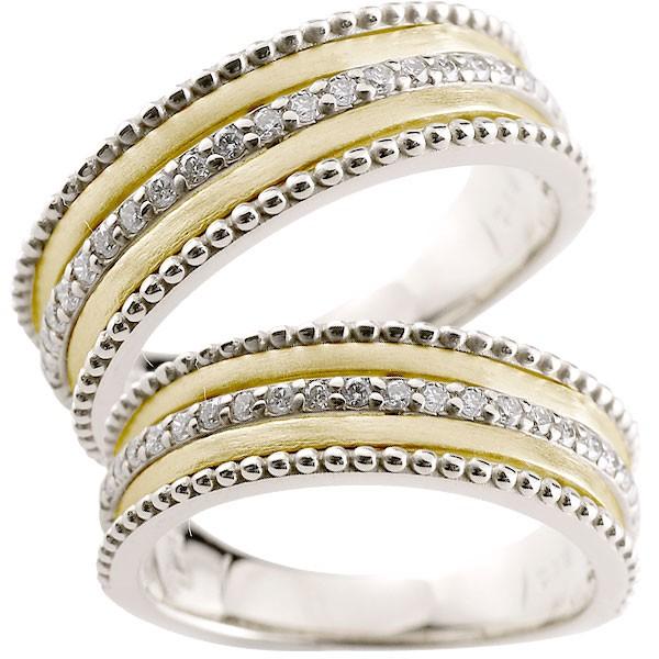 マリッジリング 結婚指輪 ペアリング 幅広指輪 ダイヤ ダイヤモンド プラチナ900 イエローゴールドk18 コンビ 結婚記念リング ウェディングリング ブライダルリング つや消し ミル打ち 2本セット【コンビニ受取対応商品】 指輪 送料無料