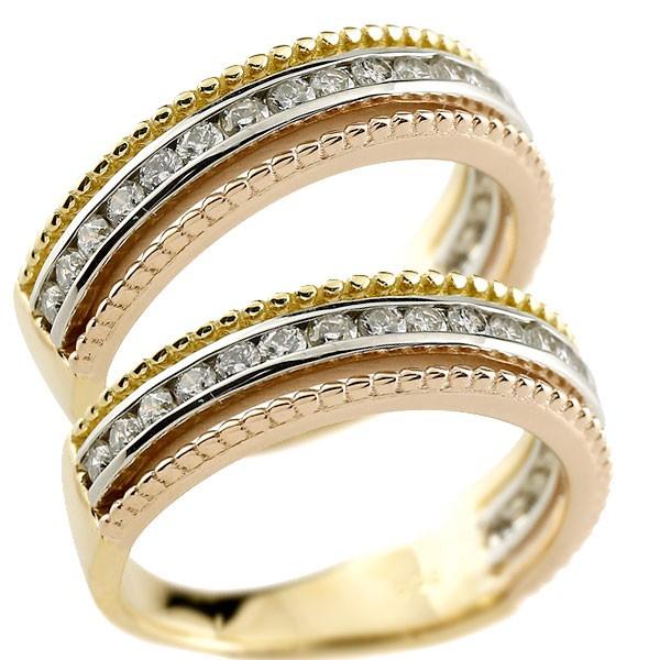 マリッジリング 結婚指輪 ペアリング 幅広指輪 ダイヤ ダイヤモンド プラチナ900 ゴールドk18 コンビ 結婚記念リング ウェディングリング ブライダルリング ミル打ち 2本セット【コンビニ受取対応商品】 指輪 大きいサイズ対応 送料無料
