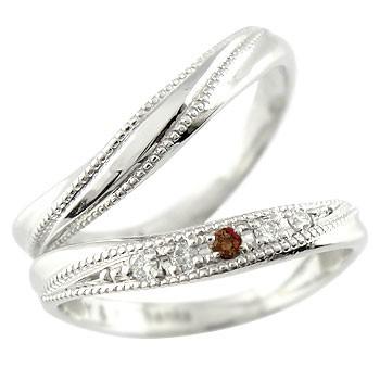 結婚指輪 ペアリング マリッジリング ダイヤ ダイヤモンド プラチナ900 結婚記念リング ウェディングリング ブライダルリング ガーネット 1月誕生石 ミル打ち 2本セット0824カード分割【コンビニ受取対応商品】 指輪 送料無料