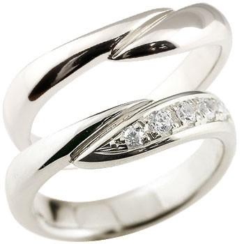 ペアリング 結婚指輪 ダイヤモンド ホワイトゴールドk18 マリッジリング ブライダルリング ダイヤ 18金 結婚式 記念 ウェーブリング 幅広 裏抜きなし カップル0824カード分割【コンビニ受取対応商品】 指輪 大きいサイズ対応 送料無料