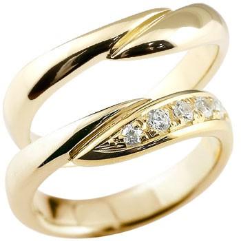 マリッジリング ブライダルリング ペアリング 結婚指輪 ダイヤモンド イエローゴールドk18 ダイヤ 18金 結婚式 記念 ウェーブリング 幅広 裏抜きなし カップル【コンビニ受取対応商品】 指輪 大きいサイズ対応 送料無料