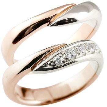 ペアリング 結婚指輪 ダイヤモンド ピンクゴールドk18 プラチナ マリッジリング ブライダルリング ダイヤ 18金 pt900 結婚式 記念 ウェーブリング 幅広 裏抜きなし カップル0824カード分割【コンビニ受取対応商品】 指輪 送料無料