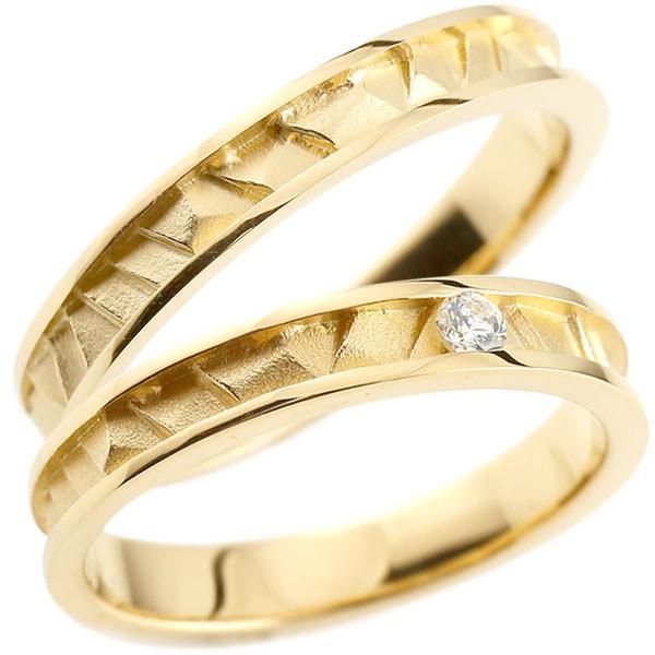 結婚指輪 ダイヤモンドペアリング マリッジリング イエローゴールドk18 ストレート 宝石なし 地金 ブライダルリング 18金 結婚式 結婚記念 幅広 裏抜きなし カップル【コンビニ受取対応商品】 指輪 大きいサイズ対応 送料無料
