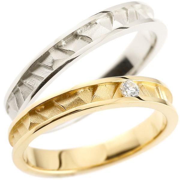 結婚指輪 ダイヤモンドペアリング ホワイトゴールドk18 イエローゴールドk18 マリッジリング ストレート 宝石なし 地金 ブライダルリング pt900 18金 結婚式 結婚記念 幅広 裏抜きなし カップル【コンビニ受取対応商品】 指輪 送料無料