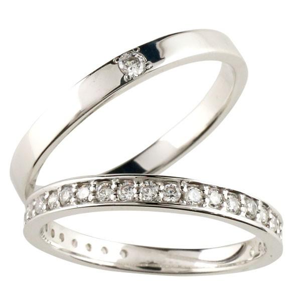 エタニティリング ペアリング プラチナ ダイヤ ダイヤモンド リング 結婚指輪 マリッジリング 指輪 2本セット【コンビニ受取対応商品】 指輪 大きいサイズ対応 送料無料