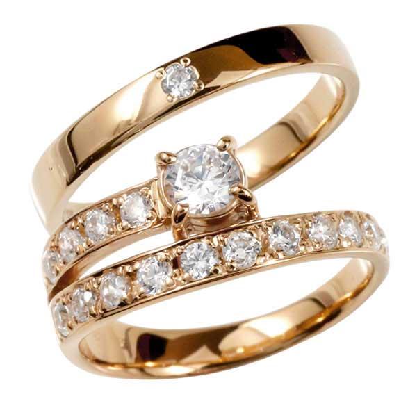 結婚指輪 マリッジリング ピンクゴールドk18 ペアリング 18金 18k ダイヤモンド エタニティ リング 大粒 リング ダイヤ 2本セット【コンビニ受取対応商品】 指輪 大きいサイズ対応 送料無料
