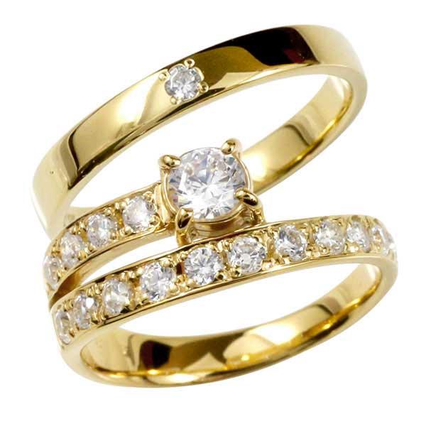 【光の糸で結ばれている、2人の幸せの証】 ペアリング 結婚指輪 イエローゴールドk18 ダイヤモンド エタニティ リング マリッジリング 大粒 リング ダイヤ 2本セット 18金 18k ブライダル ウェディング【コンビニ受取対応商品】 クリスマス 指輪 大きいサイズ対応 送料無料