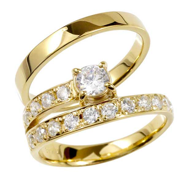 鑑定書付き ペアリング 結婚指輪 イエローゴールドk18 ダイヤモンド センターVSクラス エタニティ リング マリッジリング 一粒 大粒 リング ダイヤ 2本セット 18金 18k ブライダル ウェディング【コンビニ受取対応商品】 指輪 送料無料