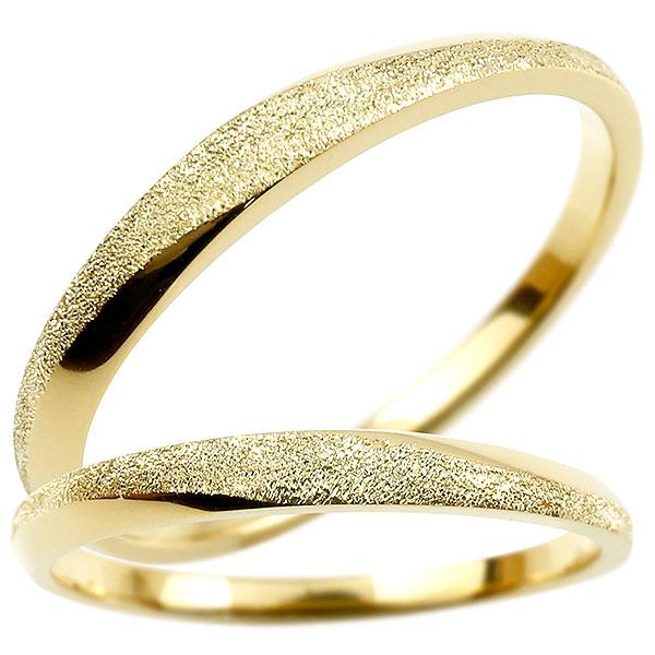 結婚指輪 マリッジリング ペアリング イエローゴールドk18 18金 18k 細め 荒し スターダスト ダイヤモンドポイント加工 2本セット 結婚記念リング ウェディングリング ウェディングバンド【コンビニ受取対応商品】 指輪 送料無料