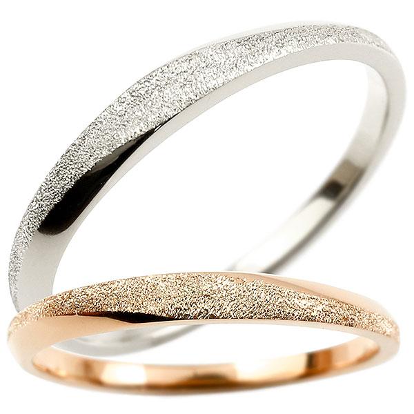 [送料無料]結婚指輪 マリッジリング ペアリング ピンクゴールドk18 ホワイトゴールドk18 18金 18k 細め 荒し スターダスト ダイヤモンドポイント加工 2本セット 結婚記念リング ウェディングリング ウェディングバンド【コンビニ受取対応商品】
