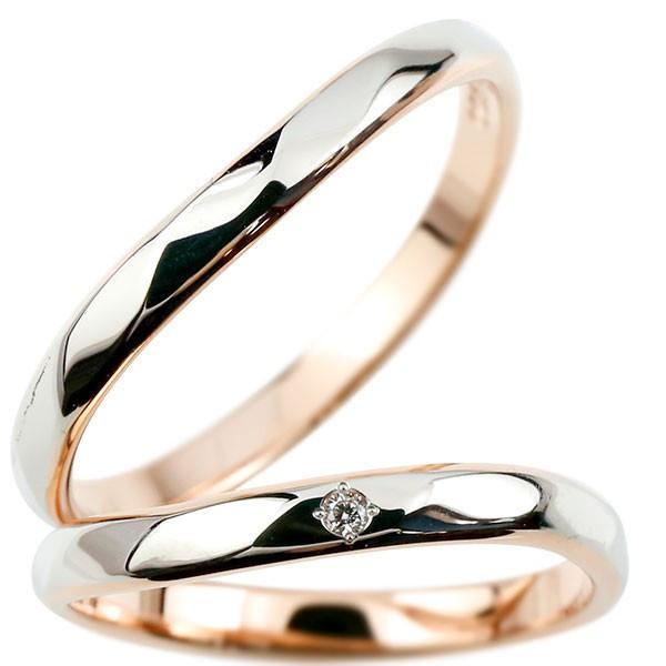 【2人の絆をつなぐリングに想いをこめて…】 ペアリング 結婚指輪 プラチナ コンビリング ピンクゴールドk18 指輪 pt900 ダイヤモンド 一粒 ウェーブ ソフトライン 地金 マリッジリング リング シンプル【コンビニ受取対応商品】 クリスマス 指輪 大きいサイズ対応 送料無料