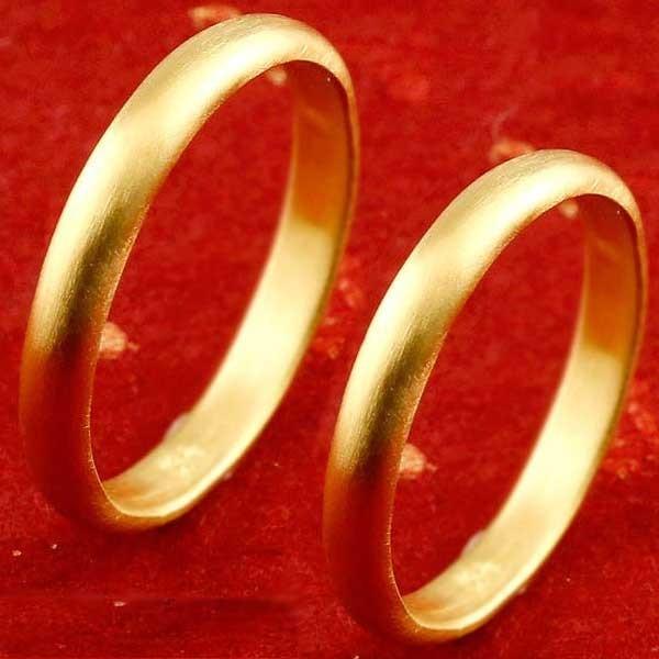富を呼び寄せる幸運の純金ペアリング 純金 24金 k24 ペアリング 結婚指輪 甲丸 シンプル ストレート 指輪 幅広 メンズ レディース 2本セット【コンビニ受取対応商品】 指輪 大きいサイズ対応 送料無料