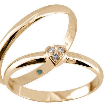 【ずっと一緒にいたい 2人だけの愛のお守り】  結婚指輪 ペアリング マリッジリング ダイヤ ダイヤモンド ハート ピンクゴールドk18 2本セット 甲丸18k 18金【コンビニ受取対応商品】 クリスマス 指輪 大きいサイズ対応 送料無料