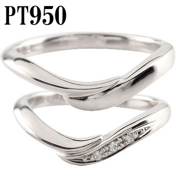 [送料無料]V字 ペアリング ハードプラチナ950 ダイヤモンド 結婚指輪 マリッジリング ウェディングリング ウェディングバンド 記念リング プラチナリング 結婚式 pt950 2本セット【コンビニ受取対応商品】