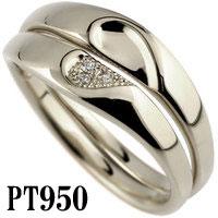 ハードプラチナ950 結婚指輪 マリッジリング ウェディングリング ダイヤモンド ウェディングバンド ペアリング 記念リング プラチナリング ミル打ち ハート 合わせるとハート ハンドメイド 2本セット【コンビニ受取対応商品】 指輪 送料無料