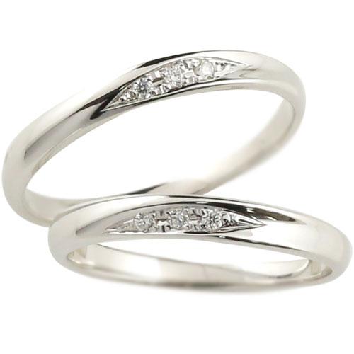 [送料無料]結婚指輪 マリッジリング ペアリング ダイヤ ダイヤモンド プラチナ900 指輪ダイヤモンド リング結婚記念リング 2本セット【コンビニ受取対応商品】