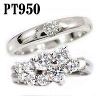 ハードプラチナ950 結婚指輪 マリッジリング ペアリング ダイヤ ダイヤモンド リング PT950 リング 2本セット ハンドメイド【コンビニ受取対応商品】 指輪 大きいサイズ対応 送料無料