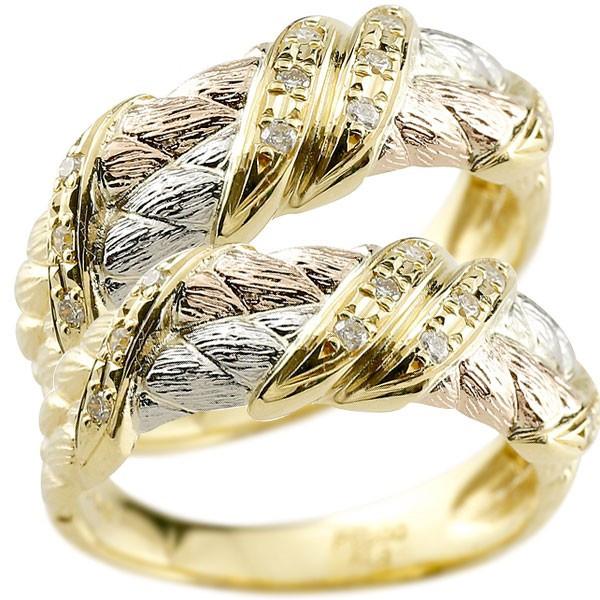 マリッジリング 結婚指輪 ペアリング 幅広指輪 ダイヤ ダイヤモンド プラチナ900 ゴールドk18 コンビ 結婚記念リング ウェディングリング ブライダルリング つや消し 2本セット【コンビニ受取対応商品】 指輪 大きいサイズ対応 送料無料
