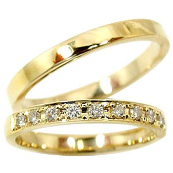 エタニティリング ペアリング ダイヤ ダイヤモンド リング 結婚指輪 マリッジリング イエローゴールドk18 指輪2本セット18k 18金【コンビニ受取対応商品】 指輪 大きいサイズ対応 送料無料