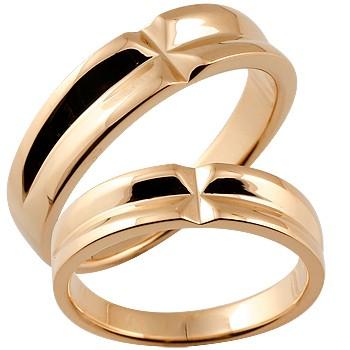 結婚指輪 マリッジリング ペアリング ピンクゴールドk18 クロス k18PG 結婚記念リング 2本セット18k 18金【コンビニ受取対応商品】 指輪 大きいサイズ対応 送料無料