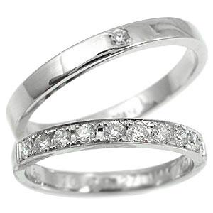 ペアリング ダイヤモンドエタニティリング ダイヤモンドリング プラチナリング 2本セット 結婚指輪【コンビニ受取対応商品】 指輪 大きいサイズ対応 送料無料