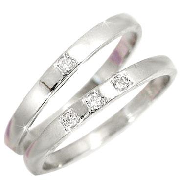 [送料無料]ペアリング ダイヤ ダイヤモンド ホワイトゴールドk18結婚指輪 マリッジリング k18wg結婚記念リング 2本セット18k 18金【コンビニ受取対応商品】