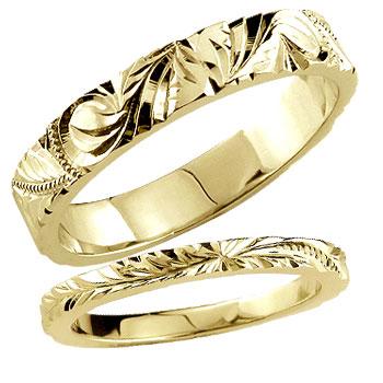 結婚指輪 ハワイアンペアリング イエローゴールドk18k18結婚記念リング2本セット ミル打ち ハワジュ hawaii18k 18金ブライダルジュエリー 【コンビニ受取対応商品】 指輪 大きいサイズ対応 送料無料