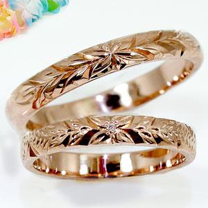 [送料無料]結婚指輪 マリッジリング ハワイアンペアリング ピンクゴールドk18ダイヤ ダイヤモンド k18PG 結婚記念リング ハワジュ 2本セット18k 18金ブライダルジュエリー 【コンビニ受取対応商品】