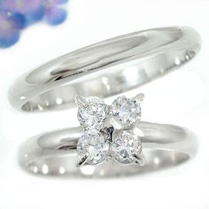 結婚指輪 マリッジリング ペアリング ダイヤ ダイヤモンド プラチナ900 PT900 結婚記念リング2本セット【コンビニ受取対応商品】 指輪 大きいサイズ対応 送料無料