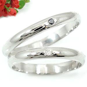 [送料無料]ペアリング 結婚指輪 マリッジリング 2本セット ダイヤ ダイヤモンド ブラックダイヤモンド ホワイトゴールドk18K 甲丸18k 18金【コンビニ受取対応商品】